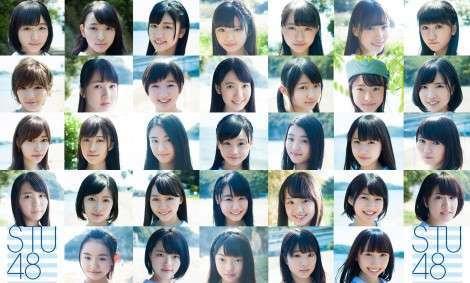 STU48、CDデビュー年明けに延期 11月1日→来年1月31日に