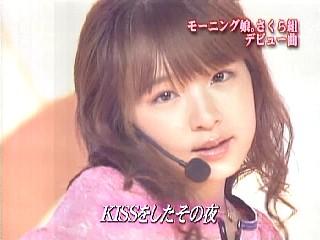 渡辺美優紀、憧れの加護亜依と会食「目が覚めて夢だったらどうしよう」