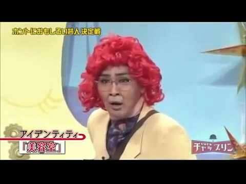 美容院に行くのでオススメの髪型画像下さい