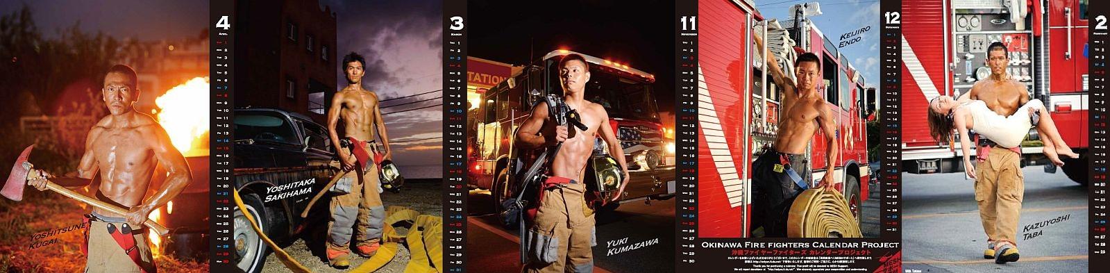 はやくも2018年版が販売開始!イケメンマッチョ消防士と動物たちの消防士カレンダー
