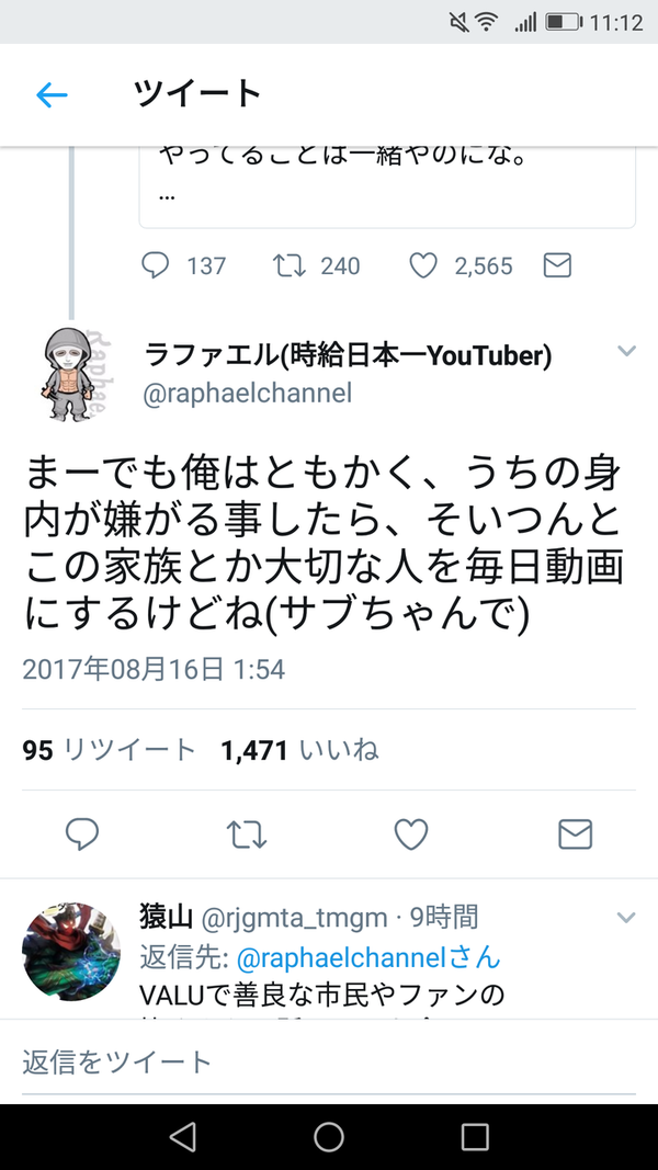 Youtuberヒカル「僕の実家に嫌がらせ行為、無言電話が絶えず行われています。家族や子供を巻き込むのは本当にやめてください」
