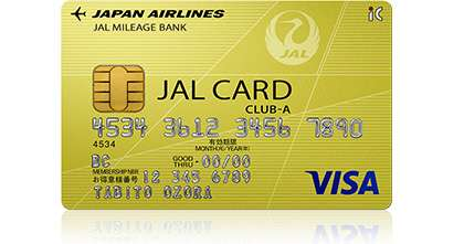 ポイントの為にクレジットカード作りますか?