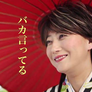吉岡里帆、「日本のオードリー・ヘプバーン」評価に大照れ!