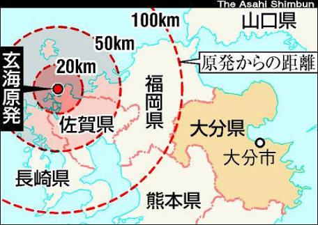 「暮らしやすさ」1位は佐賀市 野村総研100都市比較