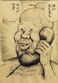 画像で会話するトピ