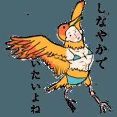 「鳥人間コンテスト」を語ろう