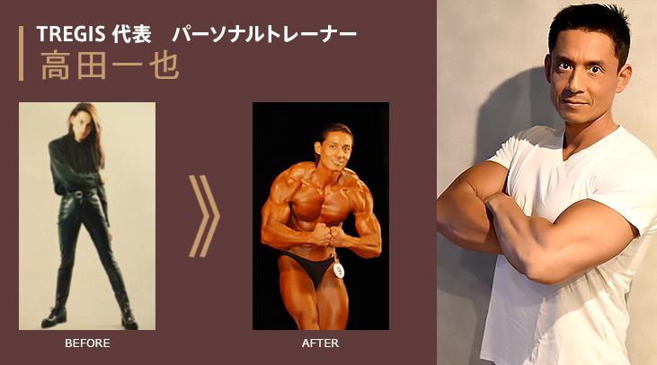 【画像】吉川ひなのの兄、美しすぎる筋肉を披露