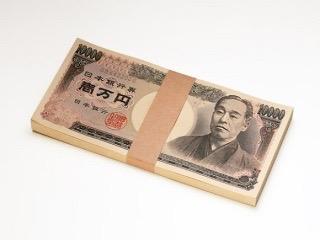 100万円あったら何する?