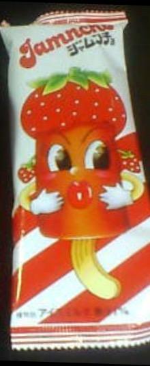 懐かしのお菓子といえば?