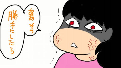 紗栄子、2児のママらしからぬ可愛らしい寝顔にファン歓喜「まるで天使」