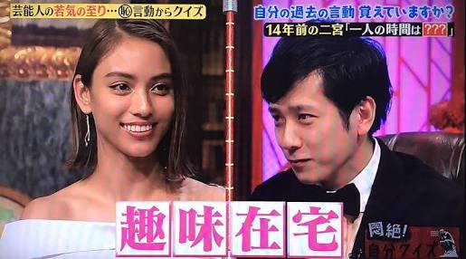 滝沢カレンちゃん好きな人あつまれ!