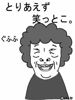 佐々木希、真っ赤なドレス姿でニッコリ 「セクシーさと可愛さ」に反響