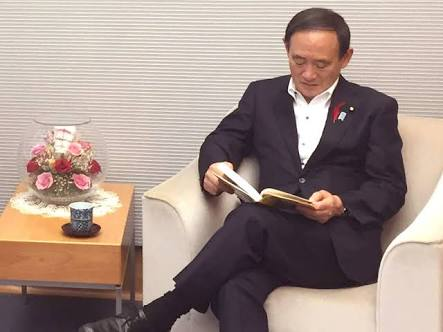 菅義偉官房長官を語ろうPart2