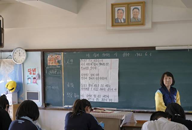朝鮮学校補助、16都府県が停止 北朝鮮問題や国通知で