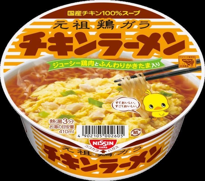 警視庁のお墨付きの味 災害時向けレシピ「お湯代わりに水を使う冷やしカップ麺」が普通においしそう