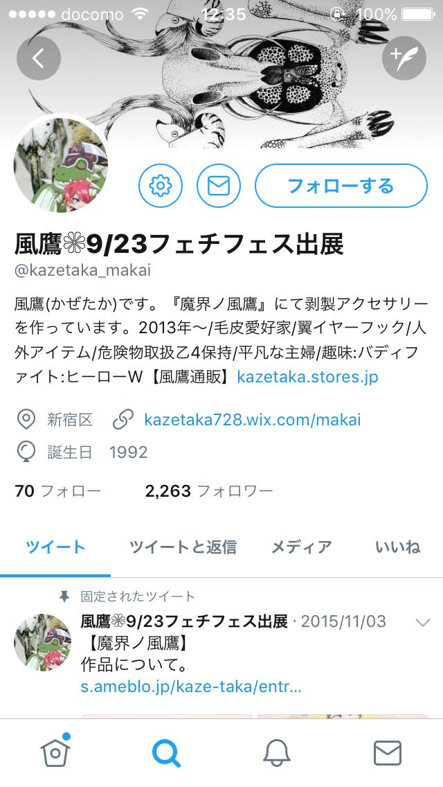 """【閲覧注意】""""モンスター・キツネ""""の悲しい正体"""