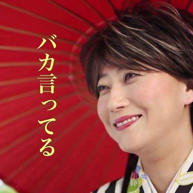 尼神インター・誠子、イケメン高橋一生をガチ狙い「一回会えば落とせる」