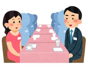 【婚活】知り合ったありえない男【お盆編】