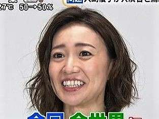 大島優子、SEXY水着姿が色っぽキュート! 「お嬢様みたい」「可愛い」と反響