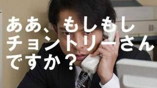 企業(ブランド)の好感度調査【+-】