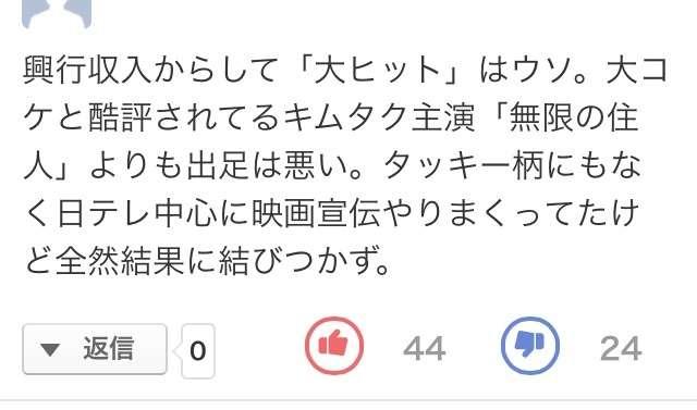 タッキー&翼・滝沢秀明、後輩ジャニーズ同士をキスさせていた!?