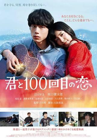 映画「銀魂」中国での公開決定! 実写邦画作品としては史上最大規模「桁違いの数字すぎる」