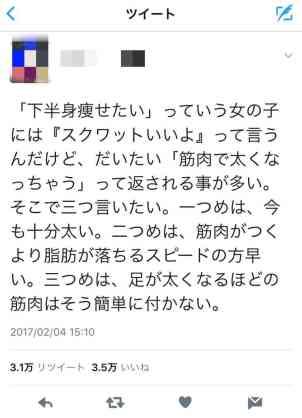 【8/1〜8/30まで】スクワット30日チャレンジ!
