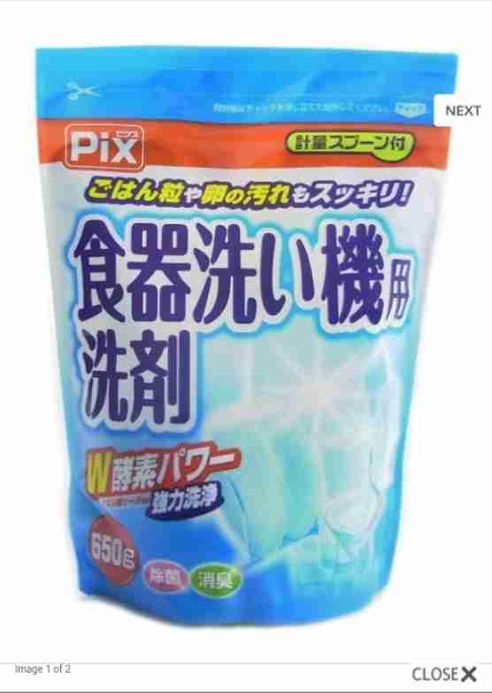 日本企業の商品のオススメPart3