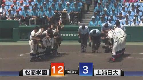 【実況・感想】第99回全国高校野球選手権 2日目