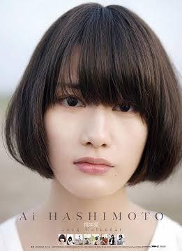 髪をバッサリ切りたい人が集まるトピ
