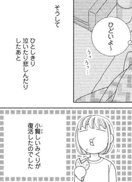 新垣結衣「逃げるは恥だが役に立つ」の続編内定か!?