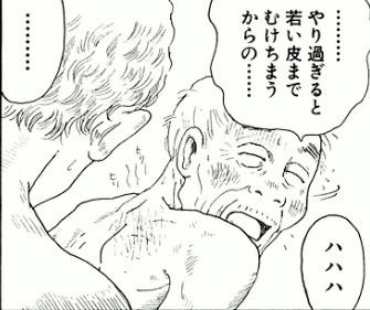 アカスリやったことがある人〜!