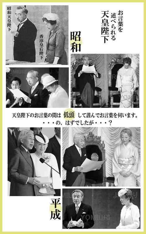 天皇退位・改元期日、9月決定へ=準備期間を確保-政府検討