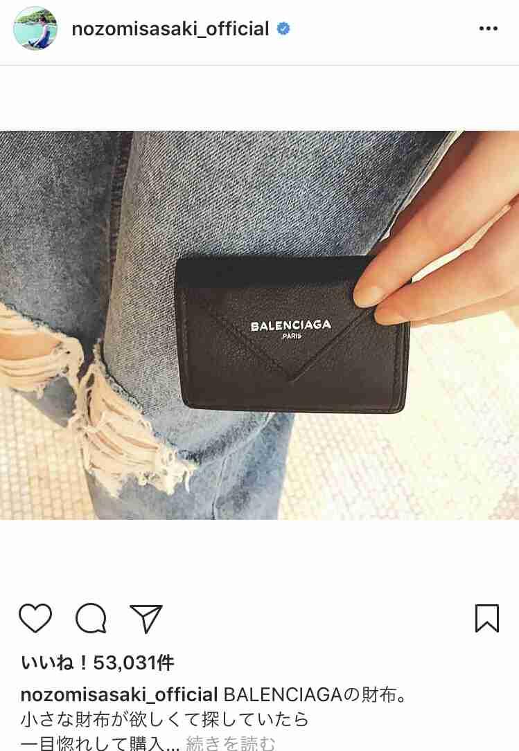 ピース・又吉直樹の財布に「ブランチ」リポーターが痛烈「汚いですね」