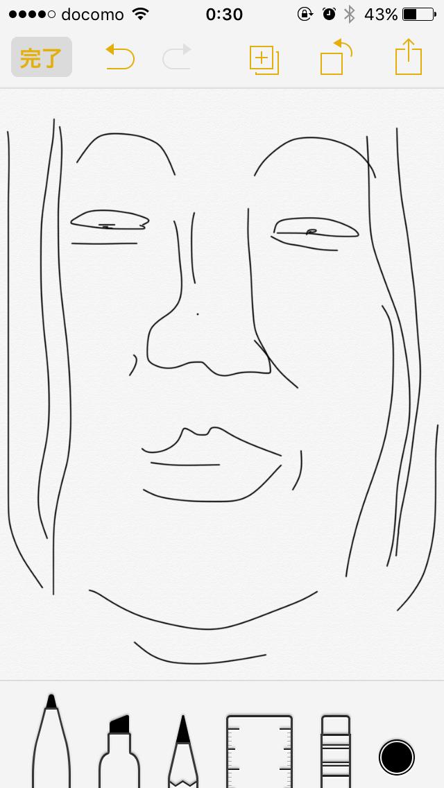 【お絵描き】ガルちゃんをしている自分の顔