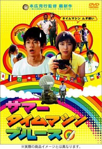 おすすめ青春映画、青春マンガ