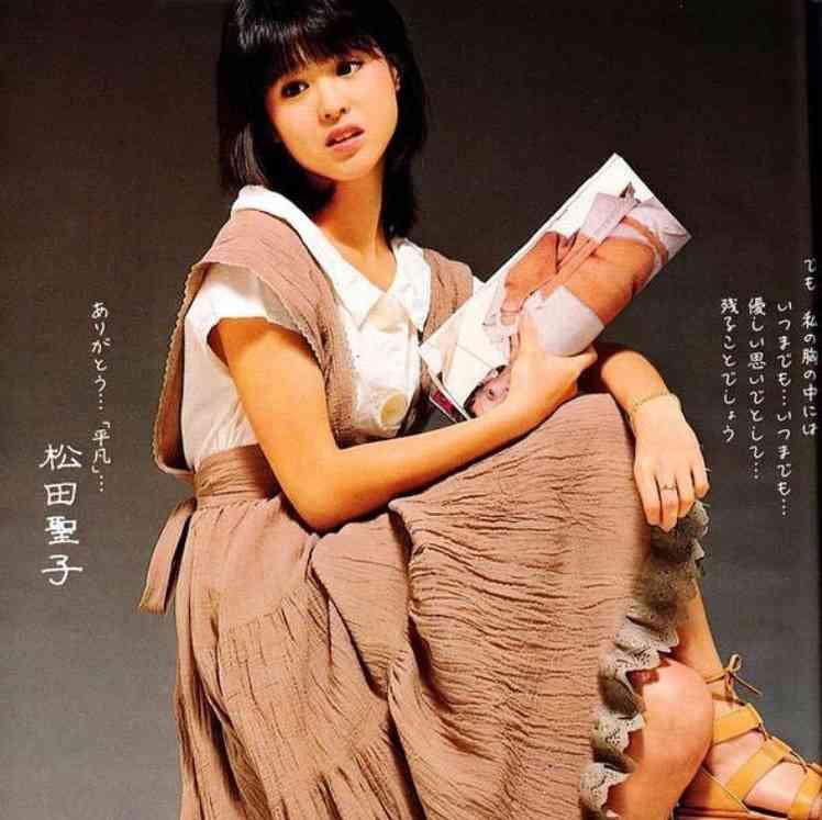 松田聖子の好きな曲は?