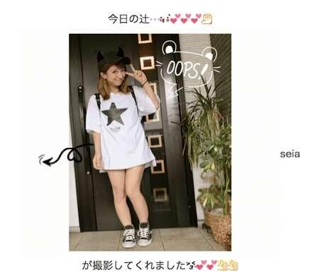 辻希美、ブログの私服コーデ写真に加工疑惑で「時空が歪んでる」の声