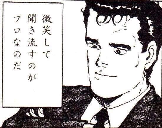 「男なんてこの言葉ですぐ怒る」その辛辣な内容に男性涙目
