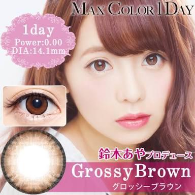 皆さんの瞳の色は何色ですか?