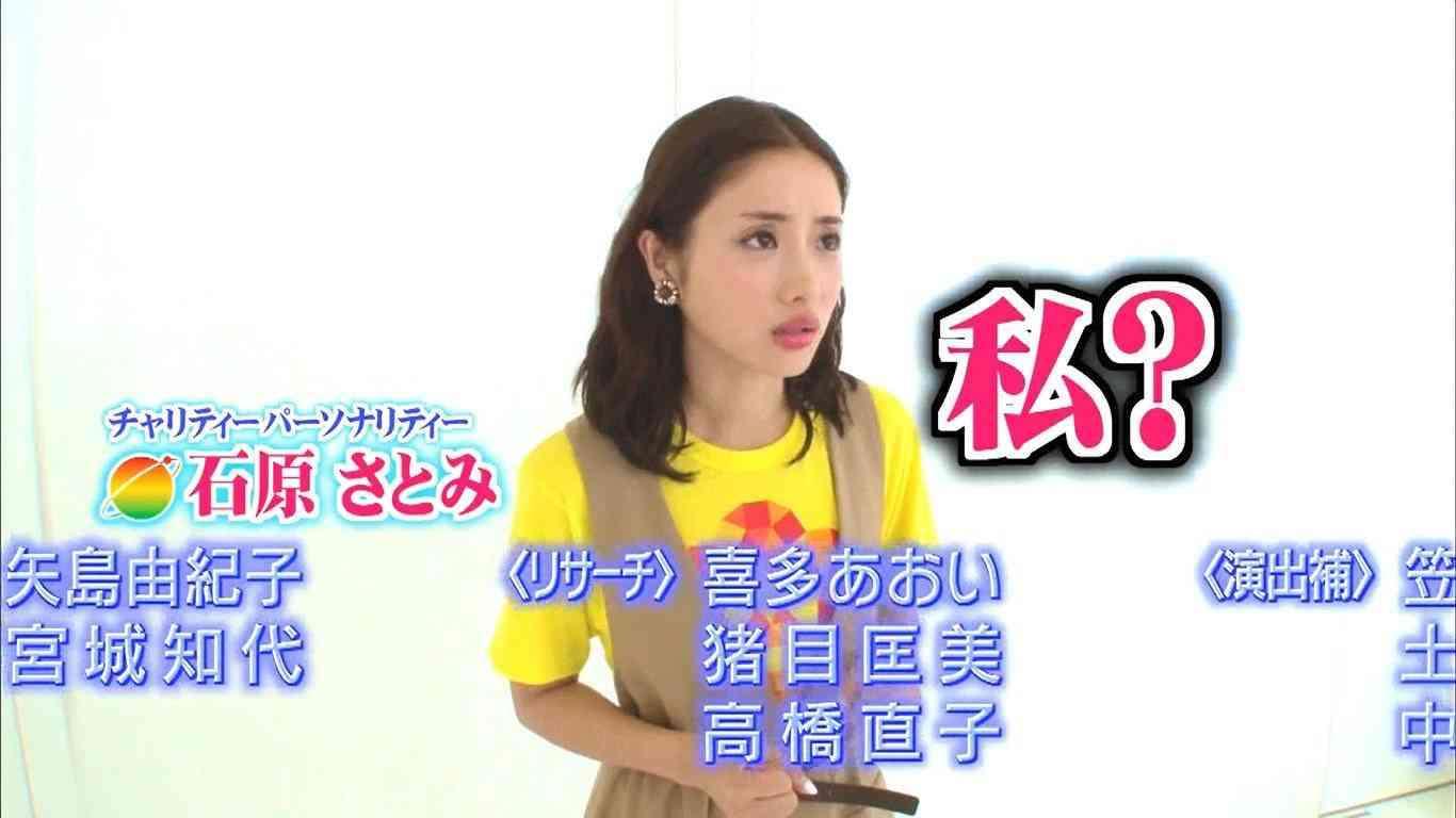 石原さとみも思わず「キモい!」と絶句 菅田将暉が「鼻フェチ」告白