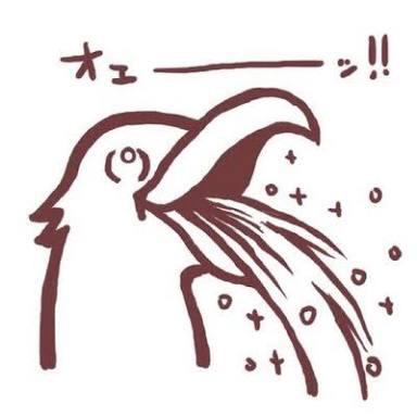 【ネタトピ】新種発見を報告するトピ