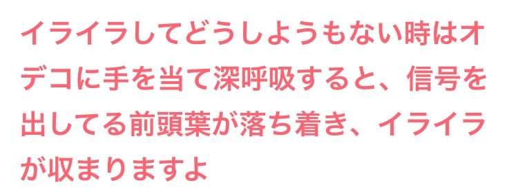 【なるほど】ガルちゃんで胸に響いた名言・画像を載せるトピ【納得】