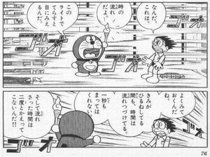 漫画の共感できるキャラクターやシーン