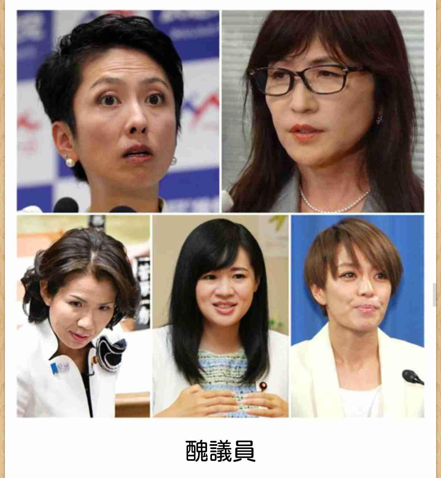 「週刊文春」恒例アンケート「女が嫌いな女」1位は松居一代