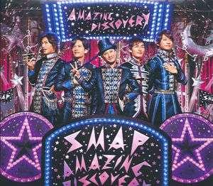 SMAPを忘れられない人が集まるトピ Part2