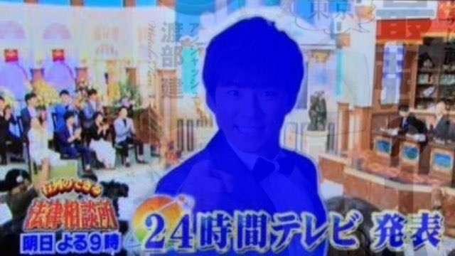 『24時間テレビ』ランナー発表間近! 急浮上したまさかの中居正広