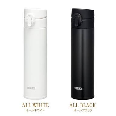 水筒はどんなの使ってますか?