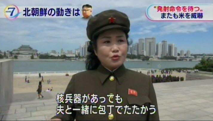 グアムで北朝鮮ミサイル、きょう発射の噂広まる…住民は非常食など用意して対応