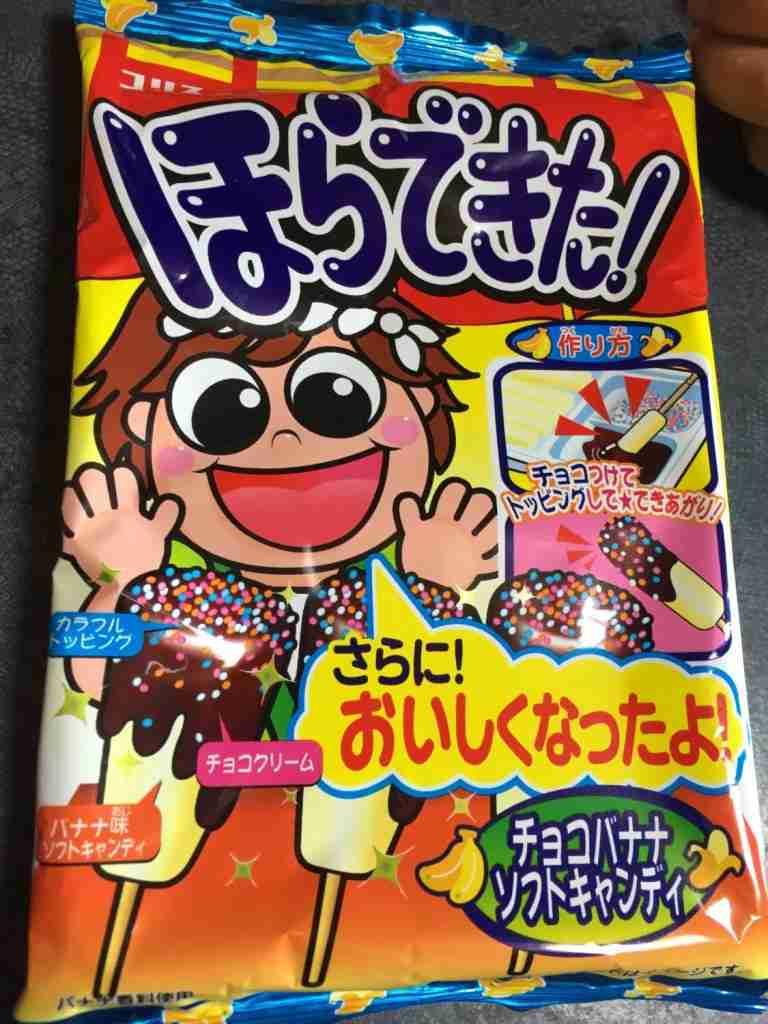 【大人もハマる!?】知育菓子について語りたい。